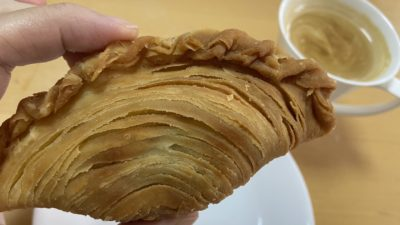 Spiral Sardine Curry Puff